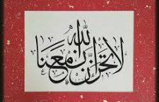 """""""Üzülme… Allah bizimle…"""" diyoruz da…"""